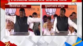 Dombivli : Sudhir Mungantiwar On Shiv Sena 4th October 2015