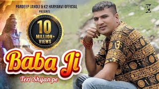 Baba Ji Teri Shyan pe bemata chala kargi | Pardeep jandli Official | New Bhola Hit Songs 2020 | K2
