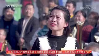 [喜上加喜]现场观众倾心三号女嘉宾 甜蜜告白愿做哆啦A梦男朋友  CCTV综艺 - YouTube