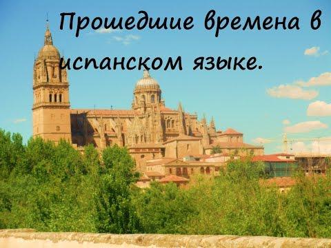 Репетиторы в Киеве и Украине