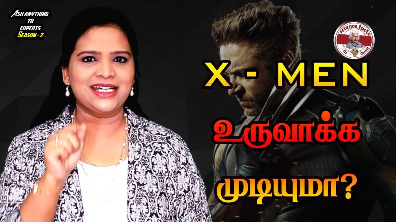 xmen சாத்தியமா?|தடுப்பூசி அவசியமா?|SFIT |Tamil @Science Insights