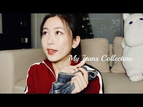 My Jeans Collection   12条牛仔裤试穿    Mother, AG, Rag & Bone, CoH