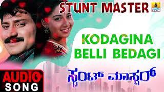 """Stunt Master"" Kannada Movie   Kodagina Belli Bedagi Audio Song   K. S. Chithra   Jhankar Music"