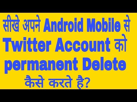 How to twitter account deleted permanent ट्विटर अकाउंट को हमेशा के लिए डिलीट करे। हिंदी