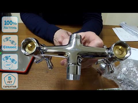 #4. Vidima ba130aa Ретро смеситель для ванной, 400 мм излив