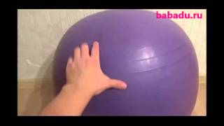 Мяч гимнастический New 75 см John (Джон)