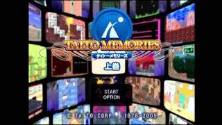 (PS2 60fps) Taito Memories: 1st Volume - all games, pt 1 of 2 2/19/17