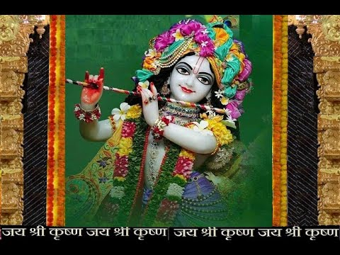बाजे रे मुरलीया बाजे - भगवान श्री कृष्ण भजन