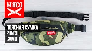 Поясная сумка Punch - Camo. Обзор(, 2016-08-16T09:52:48.000Z)
