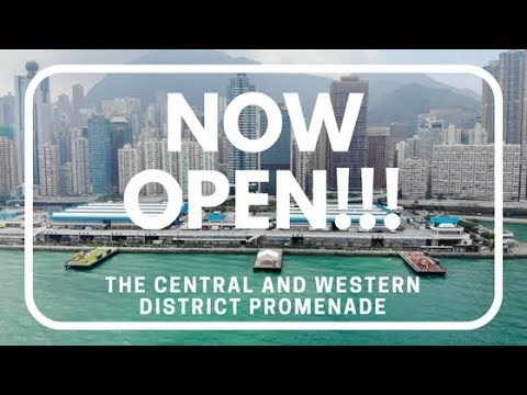 ForSomethingMore - Central and Western District Promenade
