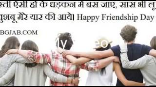 Friendship day special status video for friends