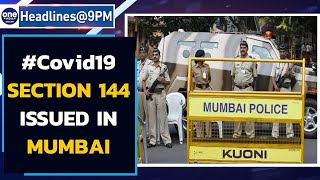 Covid-19: Prohibitory orders under section 144 issued in Mumbai till May 1st| Oneindia News