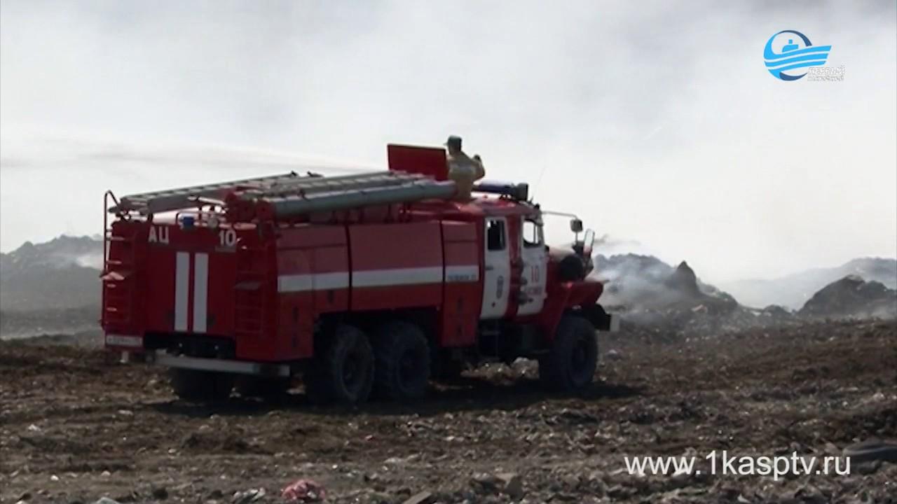 В Каспийске частично сгорел  цех по переработке мусора