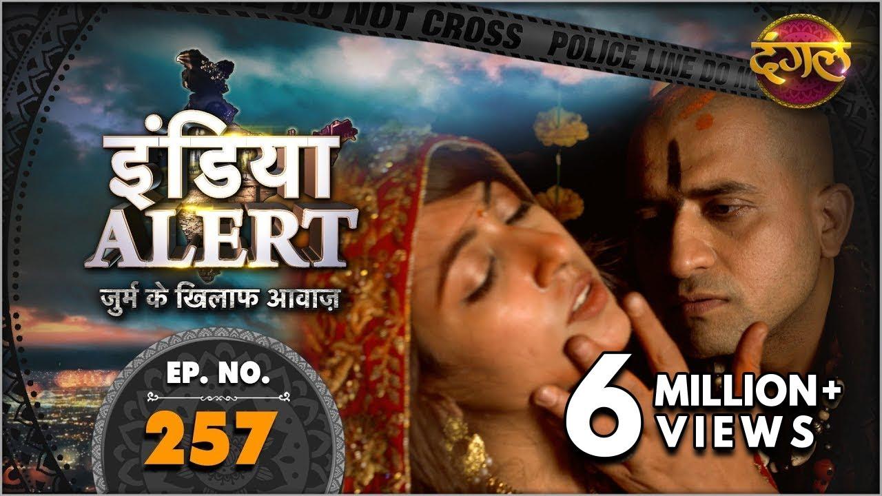 Download India Alert    New Episode 257    Sharab Aur Tantra ( शराब और तंत्र )    इंडिया अलर्ट Dangal TV
