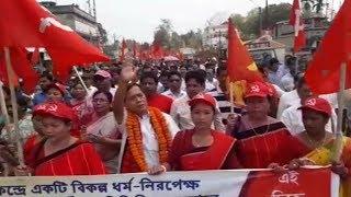 CPIM Nomination Submit East Tripura Cantidate Parliament Seat # Jitendra Chowdhury # thumbnail