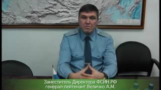 """Фильм """"Разбойник Благоразумный"""""""