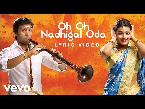 Vallavanukku Pullum Aayudham - Oh Oh Nadhigal Oda Lyric | Santhanam