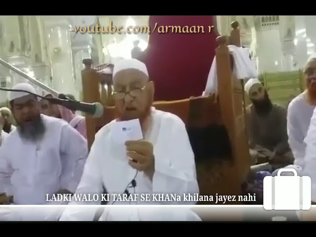 Ladki walo ki tarf se khana Khana gunaah hai