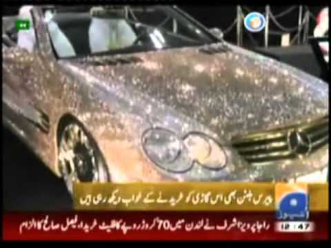Most Expensive Car Price In Pakistan