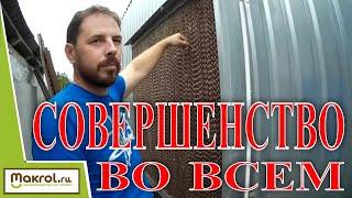 Современный откормочный комплекс. №01 Крымский кроликовод-миллионер ЛПХ Кроль-Король Макляк. Макрол.