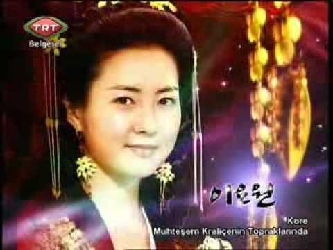 Kore Muhteşem Kraliçenin Topraklarında Belgeseli 선덕여왕 Trt