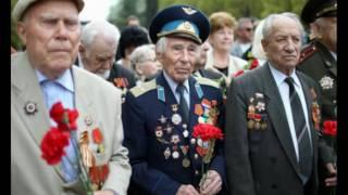 Ветеранам Великой Отечественной войны!