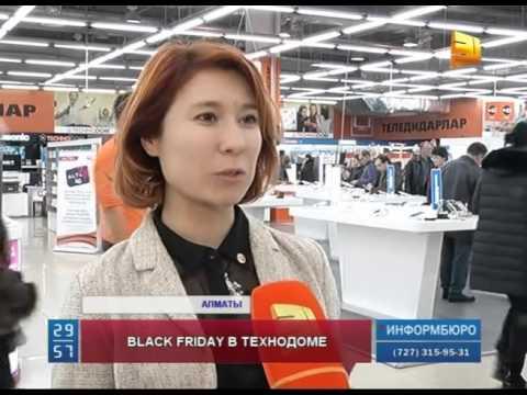"""Отгремела главная распродажа года - акция """"Black Friday"""""""