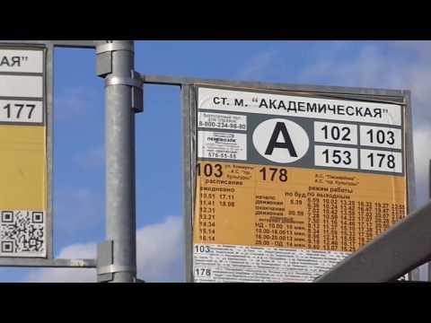 Автобус Санкт-Петербурга 9-666: ЛиАЗ-6212.00 б.2342 по №93 (06.08.19)