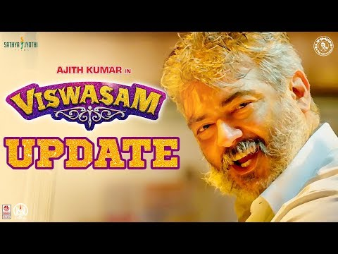 Viswasam Exclusive Update!!!   Ajith Kumar   Nayanthara   Siva   D Imman