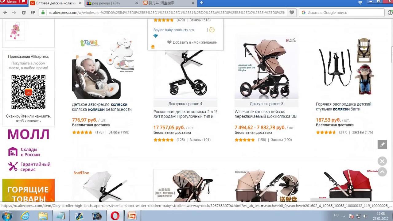 купить коляску трость geoby - YouTube