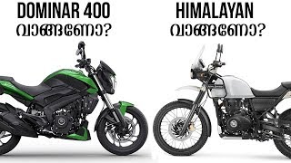 2019 Dominar Vs Himalayan - Malayalam Comparison