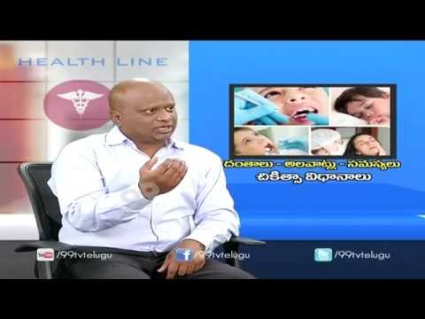 Teeth Habits,Problems and Solutions || Health Line || 99tv