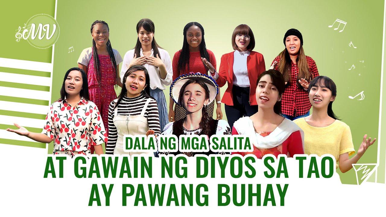 Christian Music Video   Dala ng mga Salita at Gawain ng Diyos sa Tao ay Pawang Buhay