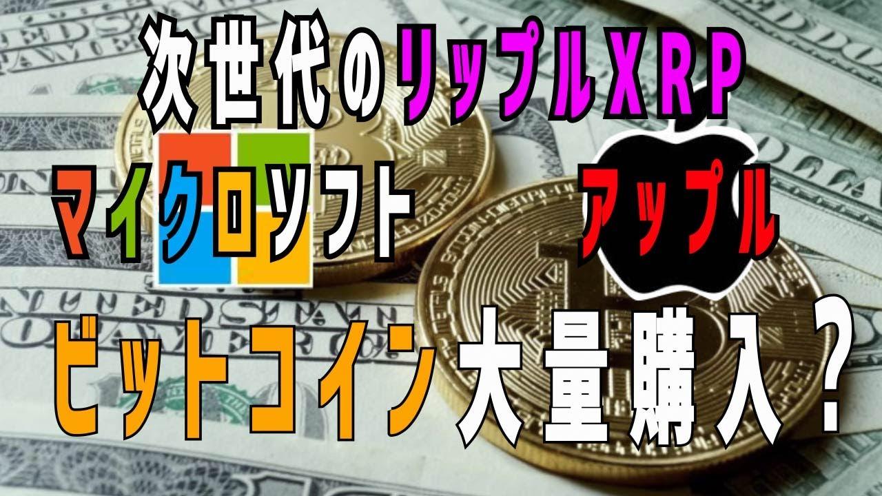 爆上がり止まらず。ビットコイン史上最高値の3万ドルを突破   ギズモード・ジャパン