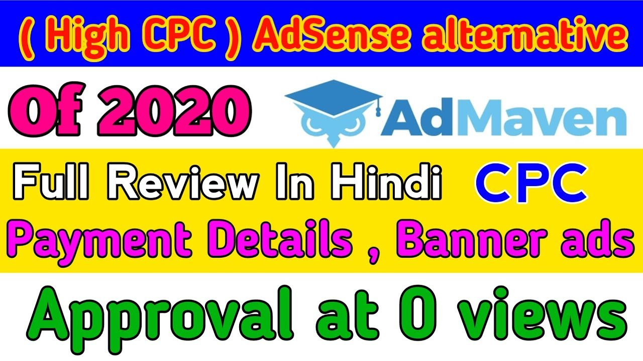 High CPC AdSense alternative - Ads Maven of  2020 || Best Google AdSense alternative of 2020