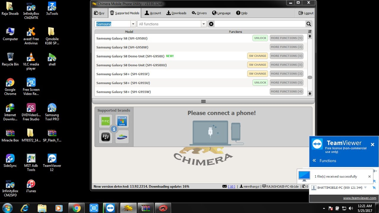 Chimera Tool Latest Crack Full working