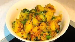 Aloo Jeera Recipe   Potatoes with Cumin   Jeera Aloo    Potato Recipe   Dry Aloo Sabzi   Aloo Jeera
