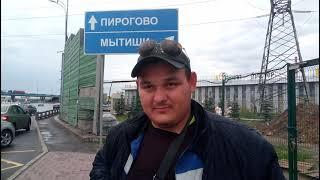 ЭкоГрад на месте взрыва и пожара у Северной ТЭЦ Мытищи