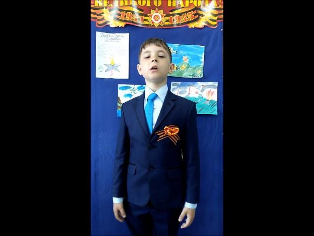 Изображение предпросмотра прочтения – ИльяПриходько читает произведение «Мальчик из села Поповки» С.Я.Маршака