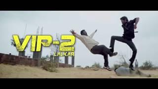 VIP 2 Lalkaar | Hotstar | Movie Trailer
