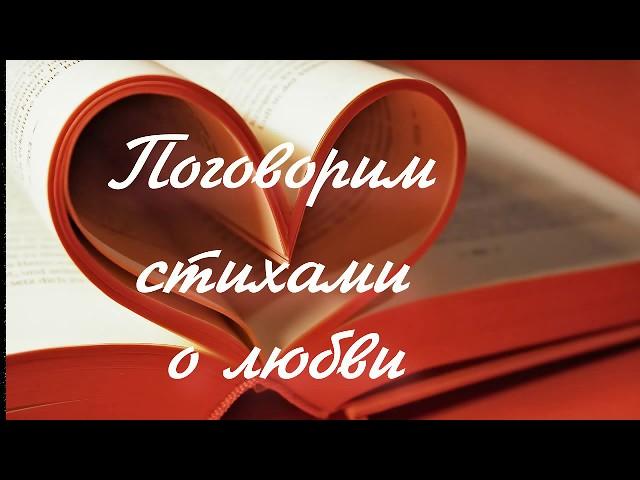 Изображение предпросмотра прочтения – РашидаКиреева читает произведение «Кто сказал, что любовь юным только» Л.А.Рубальской
