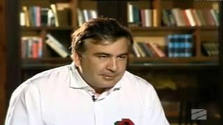 Mikheil Saakashvili. Rustavi 2. Part 1.