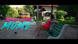 Moisey X DANIIL - Моме/Mome (Official Video)