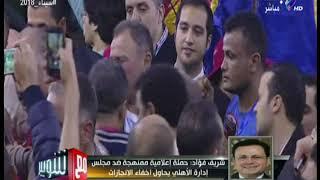المتحدث الرسمي للأهلي يكشف تطورات الحالة الصحية  لـ«الخطيب» وموعد عودته للقاهرة