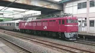 カシオペア紀行青森 返却回送 盛岡駅発車シーン EF8180+ E26 5月6日