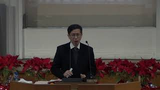 20200112浸信會仁愛堂主日信息_柯定中傳道