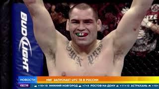 Для российских фанатов фитнеса и боев без правил подготовили эксклюзивный сюрприз