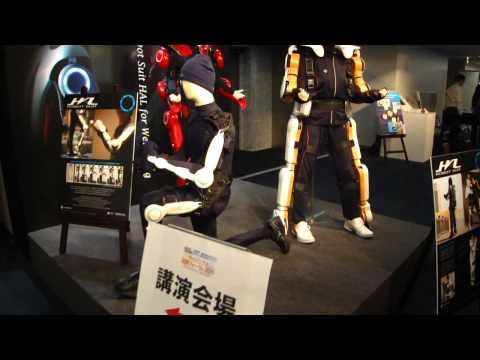 The HAL Robotic Exoskeleton