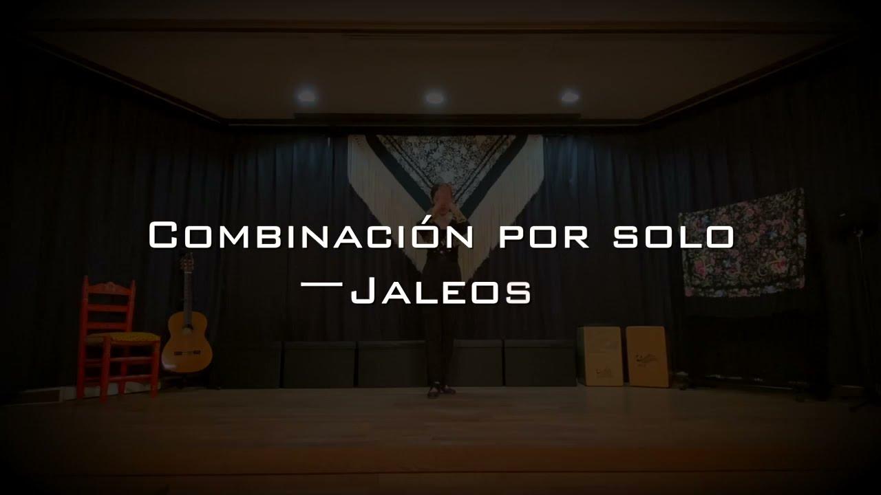 No.28 池野美結/【挑戦】Combinación por solo 〜neoフラメンコライブ〜/Ritmo Flamenco Rhythm Jaleos By Juan Jose Amador