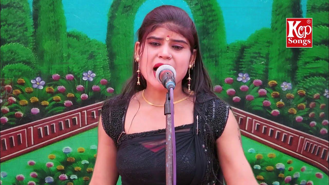Nautanki gazal ||Hum  Tumhare Shahar Mein Aaye Musafir ki Tarah || Artist:  Naina #Kcp songs